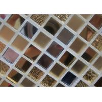 Wholesale Color Epoxy Bathroom Tile Grout For Ceramic Tile Adhesive from china suppliers
