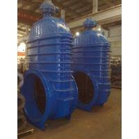 Wholesale GG25 / GGG40, PN10 / 16 Pressure Resilient Seated Gate Valve for Water, Dirty Water from china suppliers