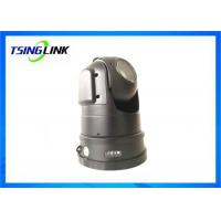 Buy cheap Network IP 4G PTZ Camera Support WiFi GPS PTZ Remote Mobile PC Video Monitoring from wholesalers