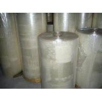 Wholesale Self Ahesive Bopp Jumbo Roll from china suppliers