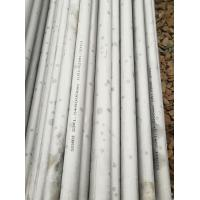 Wholesale ASTM A312 TP 310S Stainless Steel Seamless Tube DIN 1.4845 Inox Pipe from china suppliers