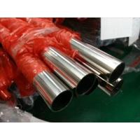Wholesale Bright surface 201 / 304 / 316L Stainless Steel Welded Pipe Acid Resistance from china suppliers