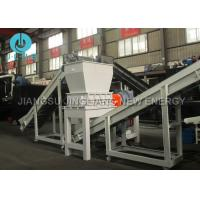 Wholesale Mobile Horizontal Automatic Scrap Metal Aluminium Shredder Machine from china suppliers