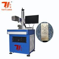 China 3d Scanner Sculptured Surface Laser Engraving Machine For Metal High Precision on sale