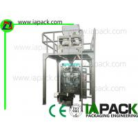 Buy cheap High Efficiency Automated Packaging Equipment Vacuum Packing Machinery from wholesalers