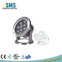 Wholesale 12W LED underwater light SMS-SDD-12A from china suppliers