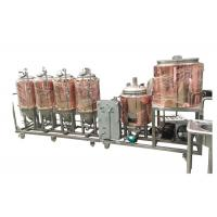 Wholesale Automatic Control 4BBL Home Pub Equipment Electricity Heating For Beer Fermentation from china suppliers