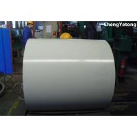 Wholesale HDP Coating White Aluminum Coil Stock Light Weight For Exterior Wall Sandwich Panel from china suppliers