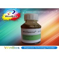 Wholesale Organic Aqueous Pigment Dispersions Reducing System Viscosity 100% Active Ingredient from china suppliers