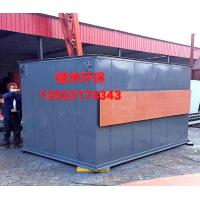 Wholesale Multi-pipe cyclone dust precipitator from china suppliers