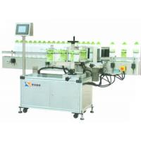 China Automatic Labeling Machines, Vertical Positioning Round Bottle Label Sticker Machine on sale