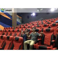 China Professional 3D Cinema System 3D Cinema Chair With 5.1 Audio System on sale