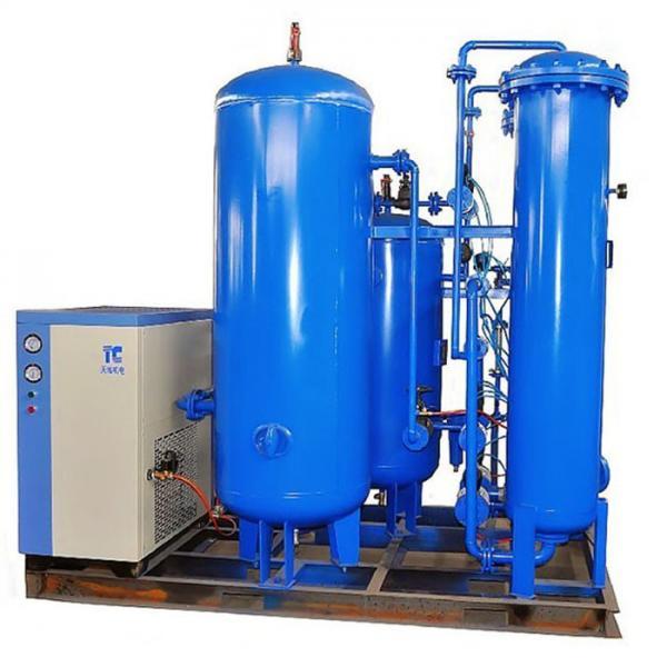 Nitrogen Gas Purifier ~ Nitrogen oxygen gas filling plant cryogenic