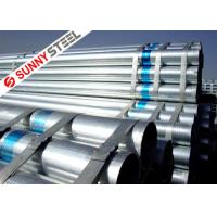 Wholesale High frequency welding pipe, HFI pipe from china suppliers