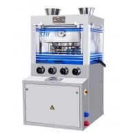Wholesale Pre - Compression Automatic Tablet Press Machine With Double Color 80KN from china suppliers