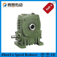 Wholesale Precision Small Worm Gear Speed Reducer Gear Box For Wood-Working Machine from china suppliers