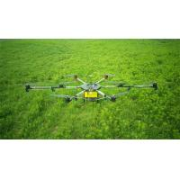 Wholesale agricultural fertilizer spreader drone fumigation spraying drone sprayer agriculture uav crop duster from china suppliers