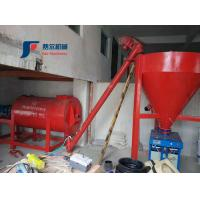 Wholesale Economy Simple Dry Mortar Production Line Easy Operation ISO Approved from china suppliers