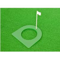 Wholesale Disc golf putter from china suppliers