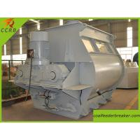 Wholesale 2000L Agravic Twin Shaft Paddle Mixer from china suppliers