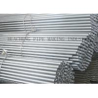 Wholesale Zinc Coated Seamless Galvanized Steel Tube DIN 2391 EN 10305-1 API ISO , 0.6mm - 8mm from china suppliers