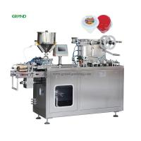 Wholesale DPP 150 Mini Blister Packing Machine from china suppliers