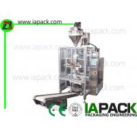 Buy cheap Coffee Powder Vertical Automatic Packing Machine 50 Bags/min Auger Filling from wholesalers