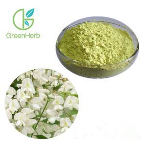 China High Purity Fruit Juice Powder Rutin Powder Sophora Japonica Fruit Extract Rutin on sale