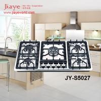 Wholesale Newly 5 Burners Built-in Gas Stoves JY-S5027 from china suppliers