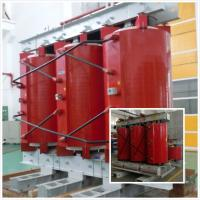 Wholesale 20kV - 50kVA Cast Resin Dry Type Transformer , Pollution Free 3 Phase Transformer from china suppliers