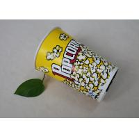 China 170 oz Yellow Color Custom Printed Paper Cups for Popcorn Large Capcity on sale