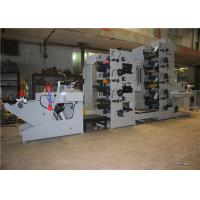 Wholesale Auto Loading Paper Cup Flexo Printing Machine , 4 / 6 Colour Flexo Printing Machine Easy Operated from china suppliers