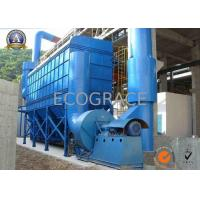 China Cyclone Seperator Industrail Bag Filter Dust Collector Equipment Customized on sale