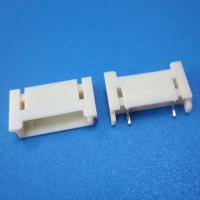 Wholesale 2.0mmpitch  R/A smt type male wafer connector from china suppliers