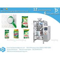 Wholesale automatic detergent powder packing machine from A to Z automatic liquid packaging machine from china suppliers