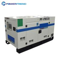 Wholesale 4 Cylinder FAWDE Gnerator 16KW 20KVA Diesel Generator Price List from china suppliers