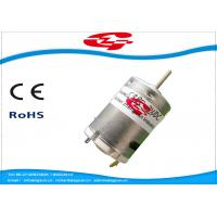 Wholesale High Speed 19600RPM 24 Volt Permanent Magnet Dc Motors For Hair Dryer from china suppliers