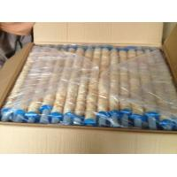 China Tube Natural Hog Casing on sale