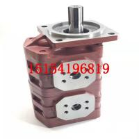Buy cheap CBGJ Hydraulic Gear Oil Pump Jinan Hydraulic Pump CBGJ2080/2080 CBGJ2063/2063 from wholesalers