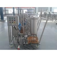 Wholesale Commercial Beer Filtration System Used In Beer Glass Bottle Filling Machine from china suppliers