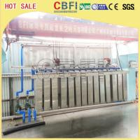 5 Kg - 100 Kg High Output Commercial Grade Ice Machine For Freezing Seafood