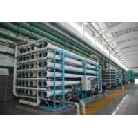 Buy cheap Automatic Reverse Osmosis Water Treatment Plant High Performance With PLC from wholesalers