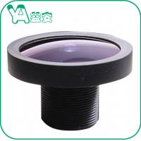 M12×0.5 Mount IR Series Surveillance Camera Lens Wide Angle For Car Driving Safe