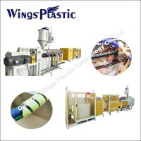 Wholesale PE PP Hose Protector Making Machine / Spiral Sheath Tube Production Line / Spiral Sheath Machine from china suppliers