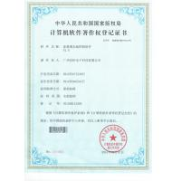 Guangzhou AndeaElectronics TechnologyCo., Ltd. Certifications