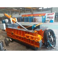 Buy cheap Durable Baling Press Machine , Scrap Metal Baler 125 Tons Baling Force from wholesalers