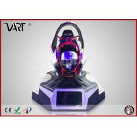 China Mall VR Racing Simulator Arcade Car Game Machine Online Play Version on sale