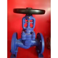 Wholesale API 600 Flanged Globe Valve , High Pressure Globe Valve ISO Certification from china suppliers