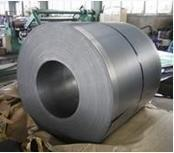 Quality Colded Rolled Steel Coils Carbon Steel Plate with Thickness 0.3mm-50mm for sale