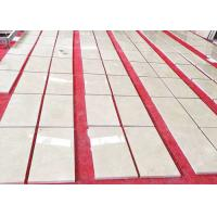 Wholesale Premium Crema Marfil Polished Marble Tiles Customized Size Home Decoration from china suppliers